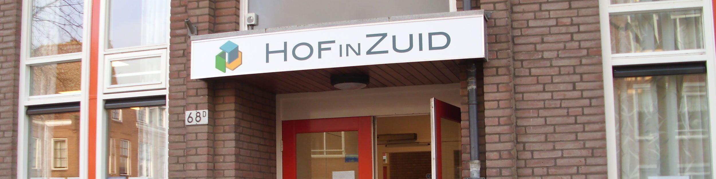 Hof in Zuid Schiedam